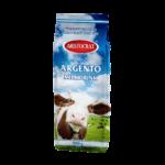 """Сухое агломерированное молоко """"ARGENTO"""" Milk Drink - обладает высокой растворимостью, натуральным вкусом и плотнуй пенкой,идеально для кофейных автоматов"""